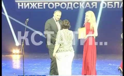 Имена лучших медиков Нижегородской области стали известны сегодня