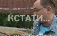 Мемориал стал сеновалом — коммунальный вандализм в парке славы