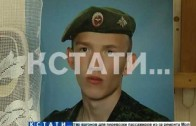 Нижегородский солдат найден повешенным в под Санкт-Петербургом за 10 дней до «дембеля»