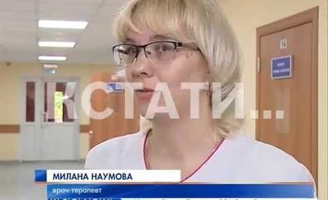 Новая поликлиника открылась в Володарске