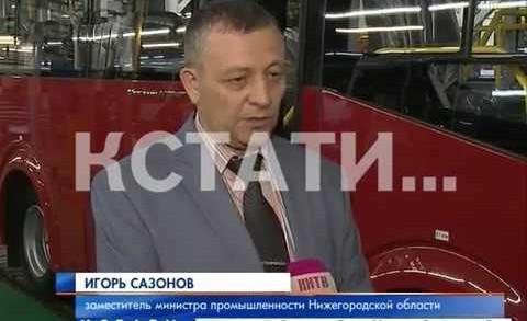 Новый пассажирский автобус запущен в серийное производство на ПАЗ