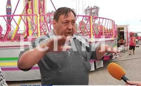 Опасные аттракционы продолжают пугать жителей Павлова