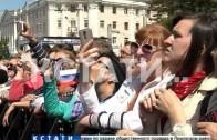 Патриотичный рекорд нижегородцев на день России