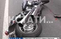 Подарок на день рождения стал для водителя мотоцикла смертельным