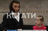 Пушкин в нижегородском метро