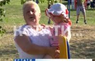 Сельскую инициативу по строительству детских и спорт-площадок подхватили в Нижнем Новгороде