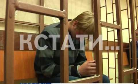Школьника и его друга, зверски убивших таксиста, доставили в суд