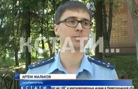 Туристы на взорвавшемся воздушном шаре стали жертвами трусливого летчика