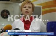 Уникальную технологию лечения освоили нижегородские врачи