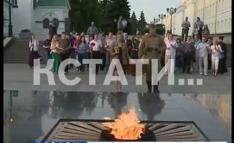 В 4 утра сотни нижегородцев почтили память павших у вечного огня