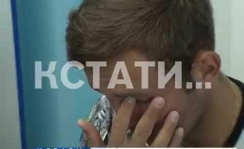 «Волга» утонула в финансовых проблемах — футбольный объявил о своём расформировании