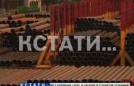 Выксунские металлурги самые стальные металлурги страны