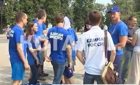 Активисты Молодой гвардии «Единой России» помогут паломникам