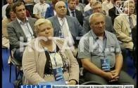 Более 220 делегатов от партии «Единая Россия» собрались в Нижнем Новгороде
