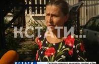 Большой переполох из-за маленького похода устроили в Нижегородской области