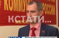 ЦИК начала прием документов для регистрации федеральных списков на выборы в Госдуму