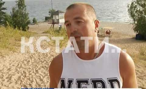 Гидроцикл с 3-мя маленькими детьми перевернулся на Горьковском море