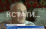 Михаил Дикин вышел на свободу
