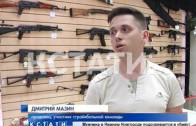 Молодой человек, вышедший на пр. Гагарина с автоматом, оказался забанен своими коллегами