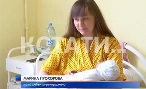 Новорожденный богатырь — Демид Павлович установил рекорд в Автозаводском роддоме