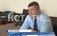 Полиция и ФСБ задержали расхитителей бюджетных средств