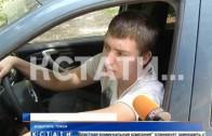 Самые откровенные наркоторговцы — в Дзержинске закладки стали оставлять под прицелом видеокамер