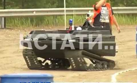Там где не нужна рука человека — соревнования роботов стартовали в Нижнем Новгороде