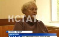 Убийственная сила искусства — в Приокском районе музыкант заживо сжег свою жену