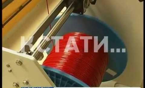 Уникальное для России производство открылось в Дзержинске