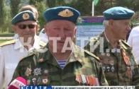 Центром празднования дня ВДВ стал парк Победы на Гребном канале