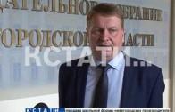 Депутаты областного парламента поддержали законопроект о продлении выплат материнского капитала