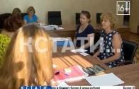 До выборов депутатов в Госдуму и областной парламент осталось полтора месяца