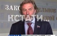 До выборов депутатов в Госдуму и региональный парламент осталось ровно 50 дней