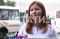«Единая Россия» взяла под контроль транспортную ситуацию в области