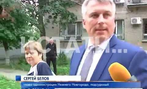 Глава городской администрации в качестве подсудимого по обвинению в халатности прибыл в суд