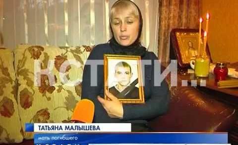 Гости, убившие жениха на собственном мальчишнике, не извинились даже во время приговора