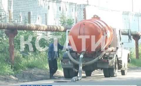 Незаконный бизнес ценою в здоровье жителей — ассенизаторы-нелегалы атакуют Сормовский район