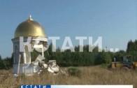Незаконный храм с помощью тяжелой техники разрушен в Ветлужском районе