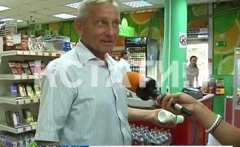Охранник чудотворец — прямо в магазине, инвалид-колясочник укравший водку исцелился встал на ноги