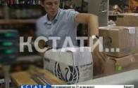 Подполье Канавинского района очистили от контрафакта