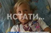 Пьяный мотоциклист на высокой скорости сбил 8-летнюю девочку