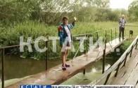 В Ардатовском районе построили мост из стальных памятников с кладбища.