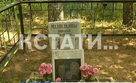 В большой православный праздник в Дивеевском районе вандалы устроили погром на кладбище