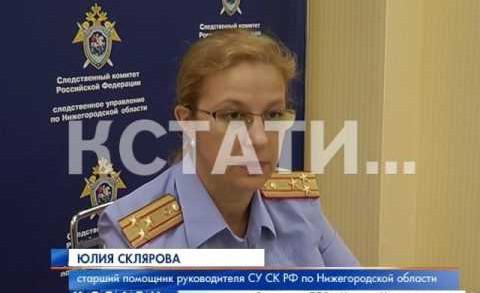 В центре Нижнего Новгорода сегодня был убит крупный бизнесмен