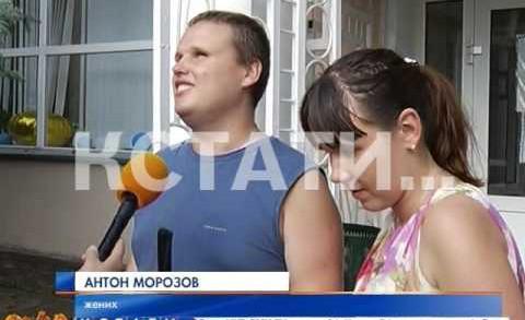 Закон против любви — нижегородской паре слепых ЗАГСы отказали в регистрации