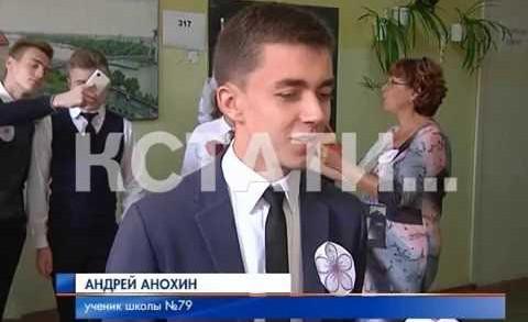 Благотворительность вместо цветов — нижегородские школьники отказались от праздничных букетов