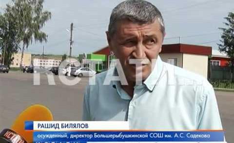 Директора-уголовники возглавили школы в Краснооктябрьском районе