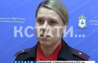 Доигрались — подпольное казино разоблачили полицейские в Нижегородском районе