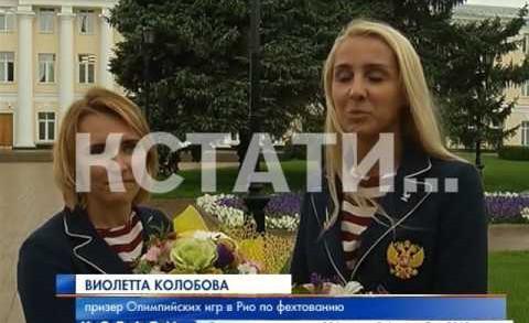 Еще две Олимпийские медали приехали в Нижний Новгород.