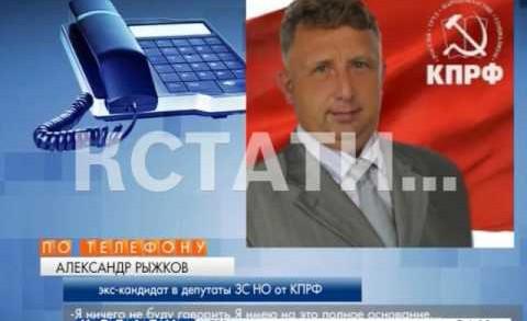 Избирком выявил кандидатов в депутаты, скрывавших свою судимость